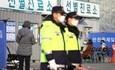 Dịch COVID-19 bùng phát ở Hàn Quốc, số ca nhiễm virus tăng gần 4 lần