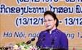 Trọng thể kỷ niệm 45 năm Quốc khánh Cộng hòa Dân chủ Nhân dân Lào và 100 năm Ngày sinh Chủ tịch Kaysone Phomvihane