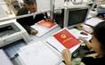 Từ 05/12, hộ gia đình sử dụng đất sẽ ghi đầy đủ tên thành viên trên sổ đỏ