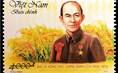 45 năm Ngày mất Giáo sư Lương Định Của (28/12/1975 - 2020):   Lương Định Của - Nhà bác học của đồng ruộng