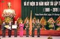 Chủ tịch Quốc hội dự lễ Kỷ niệm 30 năm tái lập tỉnh Thừa Thiên- Huế