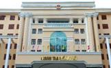 Thanh tra Chính phủ kiểm soát tài sản của Giám đốc sở trở lên