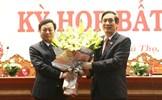 Phú Thọ có tân Chủ tịch HĐND, tân Chủ tịch UBND