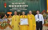 Ủy ban Mặt trận Tổ quốc tỉnh Nam Định với công tác tôn giáo