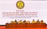 Hội nghị Quốc tế quảng bá văn học Việt Nam lần thứ IV và Liên hoan thơ Quốc tế lần thứ III
