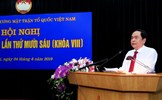 Hội nghị lần thứ mười sáu Đoàn Chủ tịch UBTƯ MTTQ Việt Nam (khóa VIII)