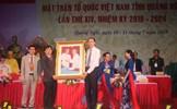 Ông Nguyễn Cao Phúc tái đắc cử Chủ tịch Ủy ban MTTQ tỉnh Quảng Ngãi