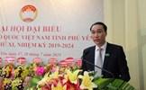 Đại hội đại biểu MTTQ Việt Nam tỉnh Phú Yên khóa X