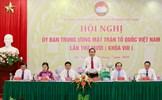 Hội nghị lần thứ mười Ủy ban Trung ương MTTQ Việt Nam