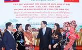 Tiếp tục vun đắp mối quan hệ hữu nghị vĩ đại Việt Nam - Lào