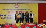 Tổng kết hoạt động Cụm thi đua MTTQ các tỉnh Bắc Trung bộ năm 2019