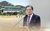 Chính phủ Hàn Quốc quyết xử lý tình trạng quan chức đầu cơ bất động sản