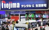 Công ty Nhật Bản cho phép nhân viên làm việc đến năm 80 tuổi