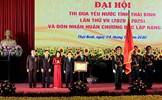 Phó Chủ tịch nước Đặng Thị Ngọc Thịnh dự Đại hội Thi đua yêu nước tỉnh Thái Bình