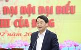 UBTƯ MTTQ Việt Nam thông báo kết quả Đại hội XIII của Đảng
