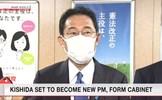 Ông Fumio Kishida làm Thủ tướng thứ 100 của Nhật Bản