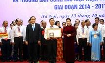 Gương sáng Chủ tịch Ủy ban MTTQ Việt Nam cấp xã và Trưởng Ban Công tác Mặt trận tiêu biểu