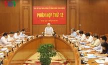 Hôm nay diễn ra Hội nghị toàn quốc về công tác phòng, chống tham nhũng