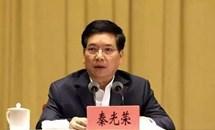 Cựu Bí thư Vân Nam (Trung Quốc) nhận hối lộ, sống xa hoa, đồi bại...
