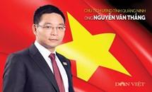 Lần đầu tiên, một Chủ tịch tỉnh kiêm nhiệm Hiệu trưởng trường Đại học