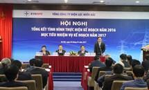 """Bài 1 - Chủ tịch EVN NPC Thiều Kim Quỳnh và hành trình """"chuyển hóa"""" đầy đau đớn Công ty Cổ phần Xây lắp điện lực 1 về tay tư nhân"""