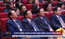 Chủ tịch Trần Thanh Mẫn dự Lễ Tuyên dương những tấm gương sáng thầm lặng vì cộng đồng