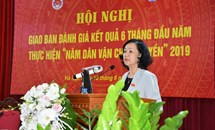 Tiếp tục đổi mới và nâng cao hiệu quả công tác dân vận của chính quyền trong tình hình mới