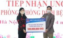 MTTQ Hà Nội: Tiếp nhận hơn 10,5 tỷ đồng tiền và hiện vật hỗ trợ công tác phòng, chống dịch Covid-19