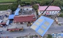 29 nạn nhân tử vong trong vụ sập nhà hàng ở tỉnh Sơn Tây, Trung Quốc