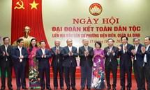 Phát huy vai trò của Mặt trận Tổ quốc Việt Nam trong xây dựng khối đại đoàn kết toàn dân tộc trong tình hình mới