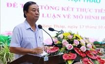 Thành lập Tổ chỉ đạo sản xuất, kết nối nông sản tại các tỉnh phía Nam