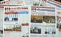 Báo chí Lào đánh giá chuyến thăm hữu nghị chính thức của Chủ tịch nước Việt Nam đã thành công tốt đẹp