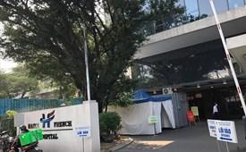 Sản phụ tử vong tại Bệnh viện Việt Pháp: Bộ Y tế yêu cầu lập Hội đồng ngay