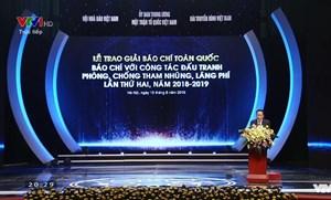 """Truyền hình trực tiếp Lễ trao giải """"Báo chí với công tác đấu tranh phòng, chống tham nhũng, lãng phí"""" lần 2"""