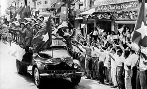 Kỷ niệm 67 năm ngày Giải phóng Thủ đô: Hà Nội - ngày về chiến thắng